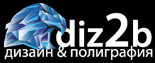 Рекламное агентство полного цикла Diz2b.