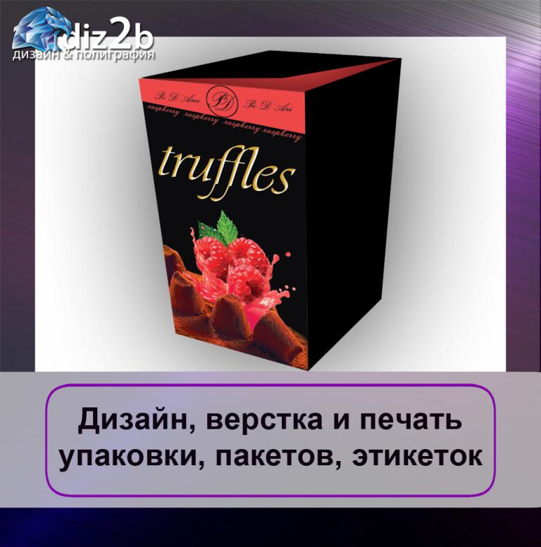 etiketka_paket_upakovka_3