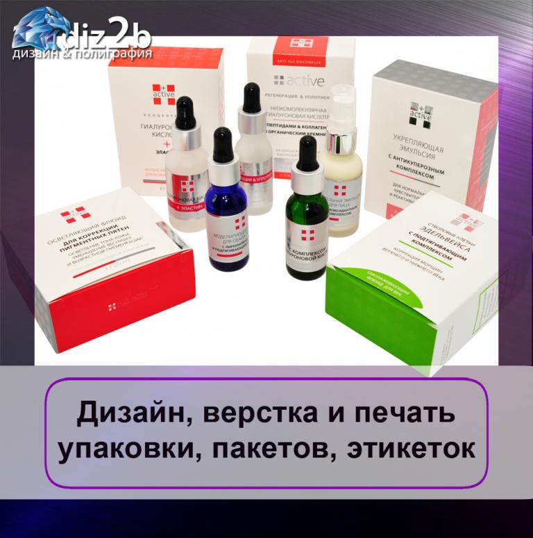 etiketka_paket_upakovka_6