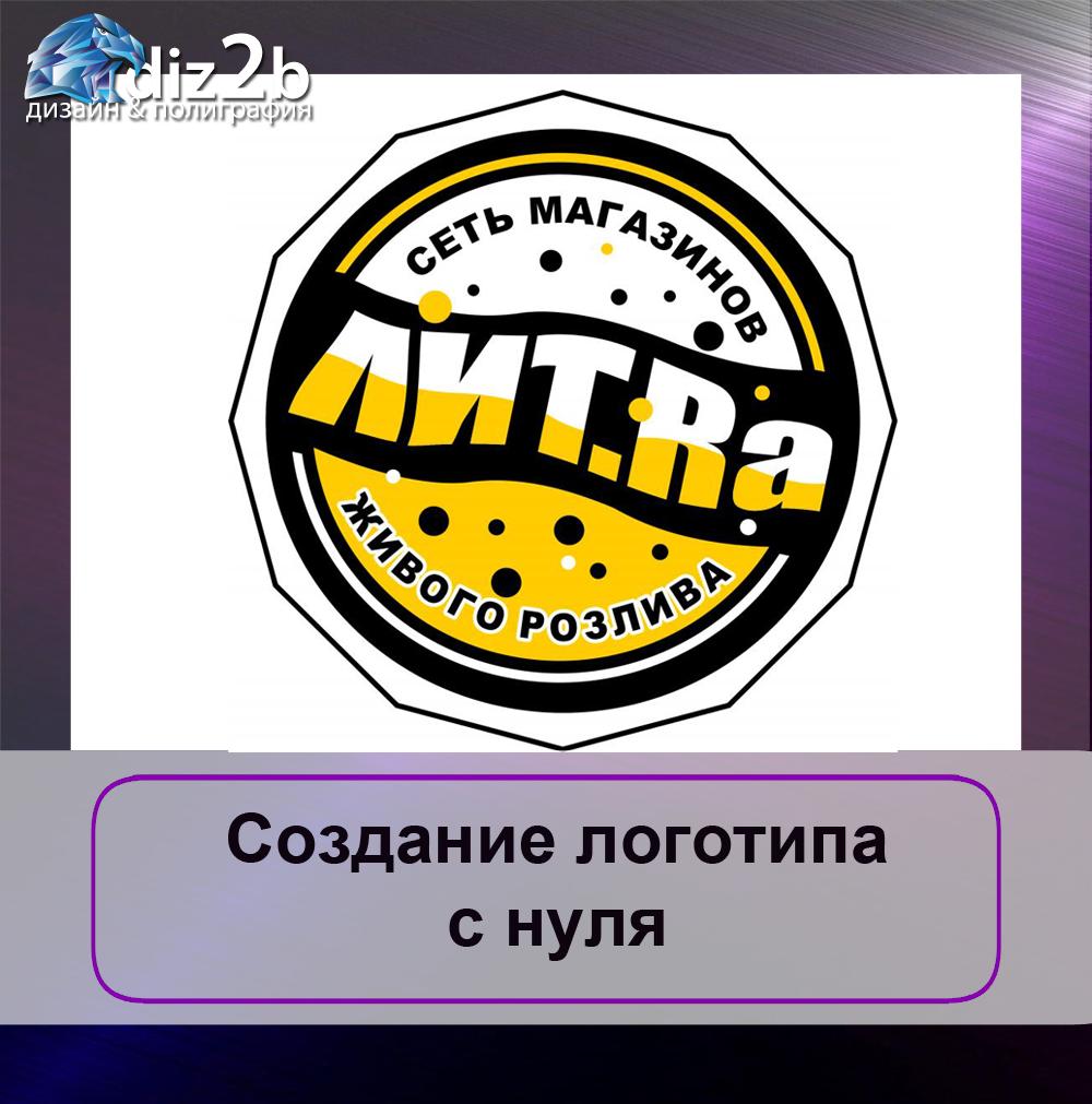 sozdanie_logotipa_