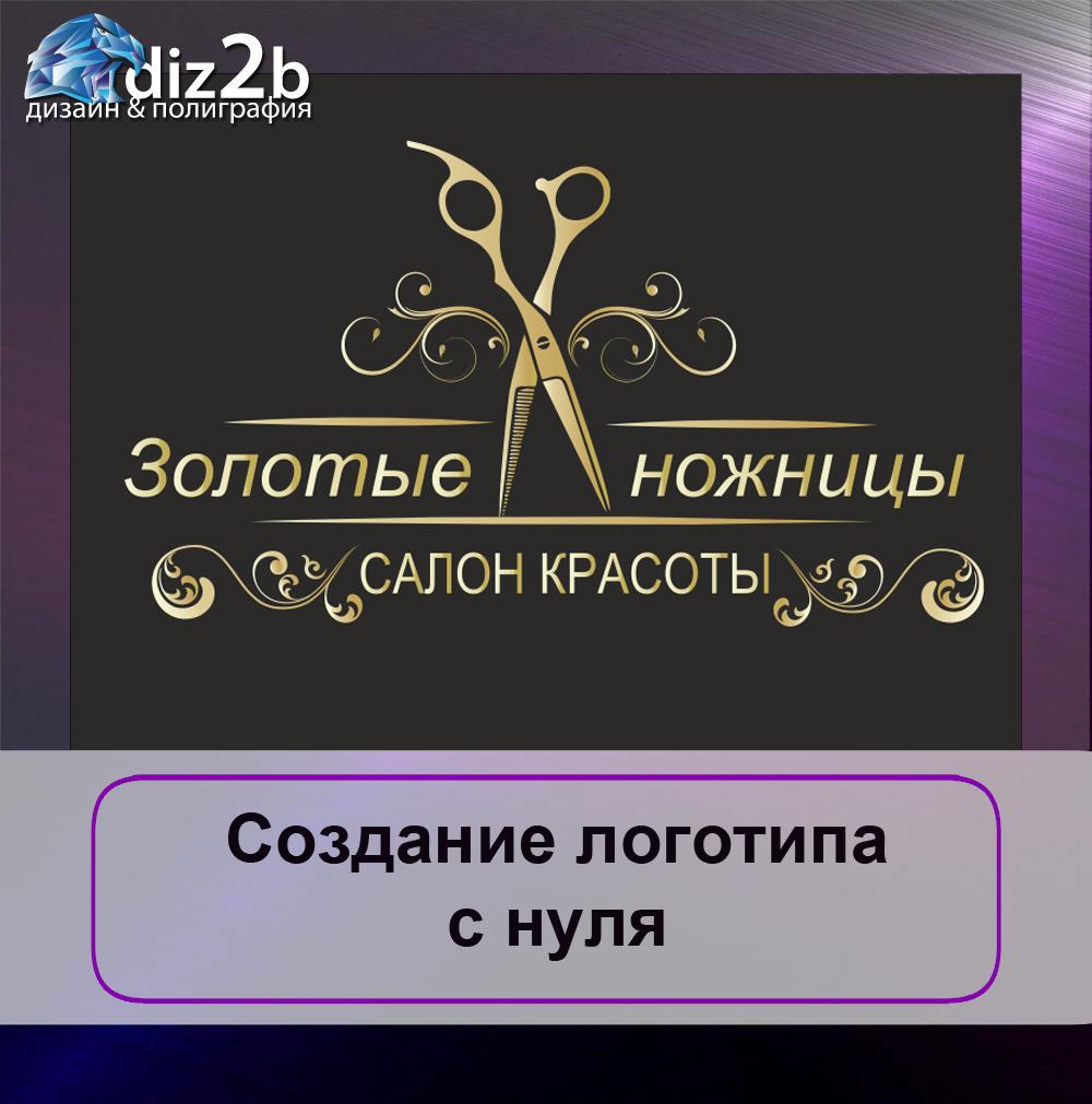 sozdanie_logotipa_3