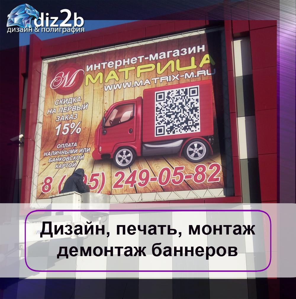 banner_pehat_montazh