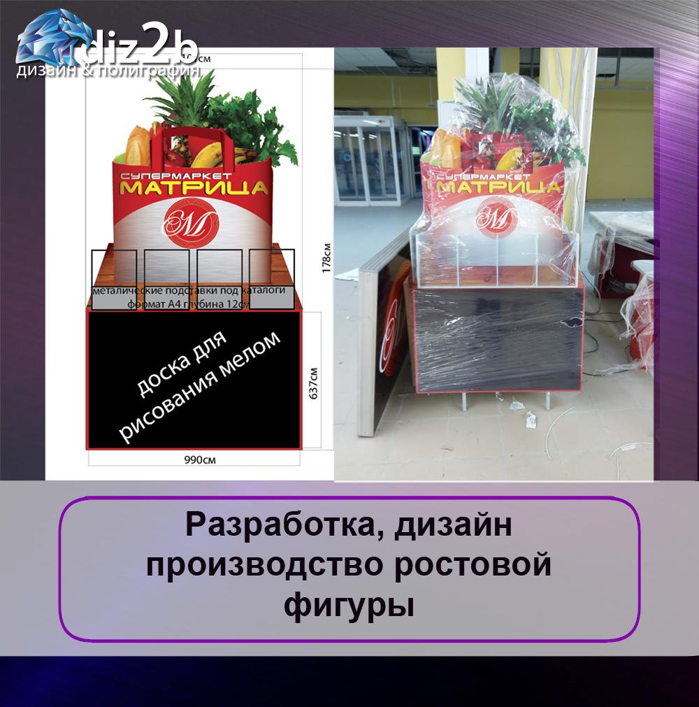 rostovaya_figura_