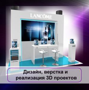 pechat_dizin_verstka