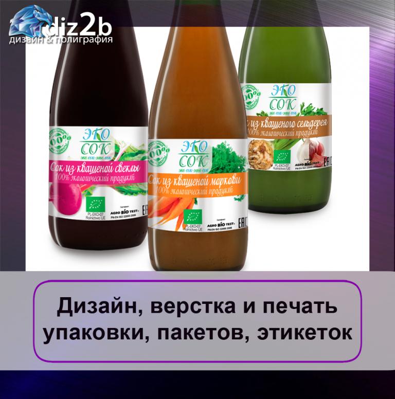 etiketka_paket_upakovka_7