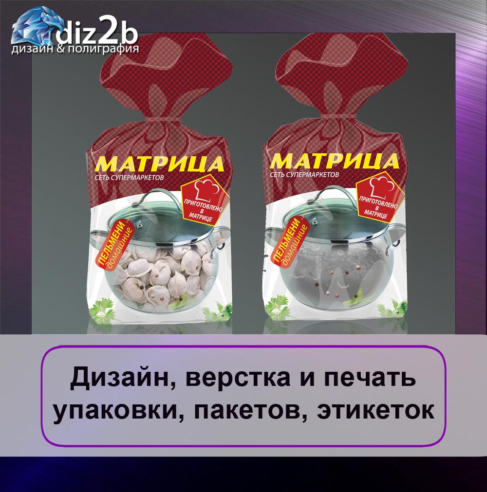 etiketka_paket_upakovka_8