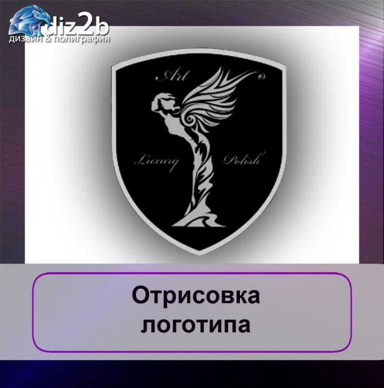 otrisovka_logotipa_3