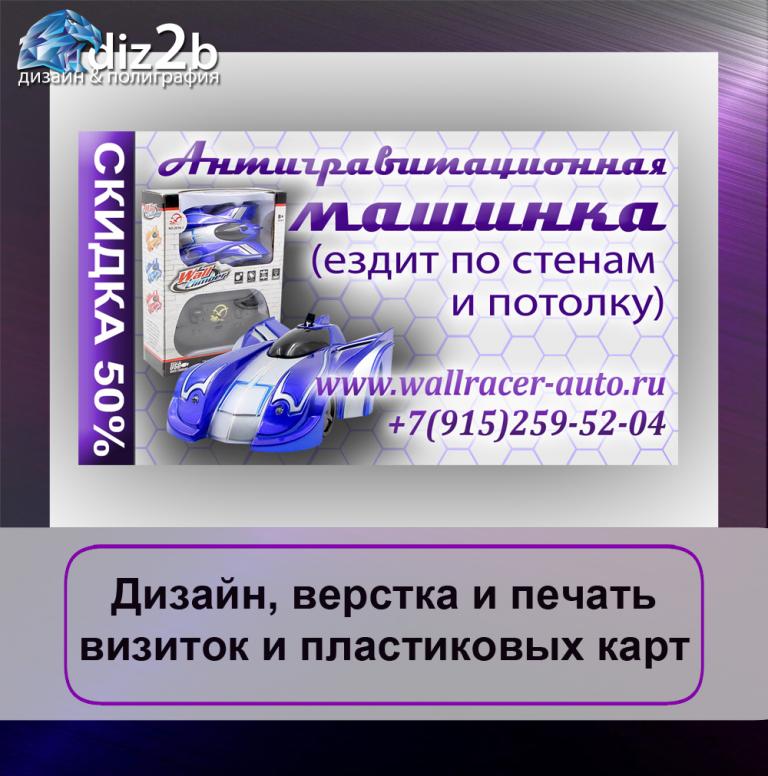 plastikovie_karti_vizitki_