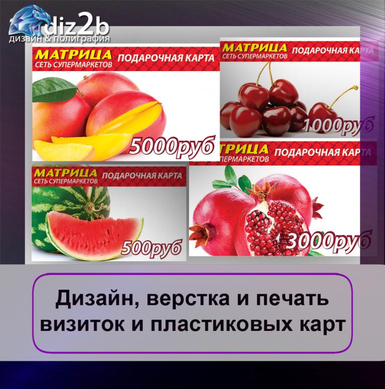 plastikovie_karti_vizitki_3