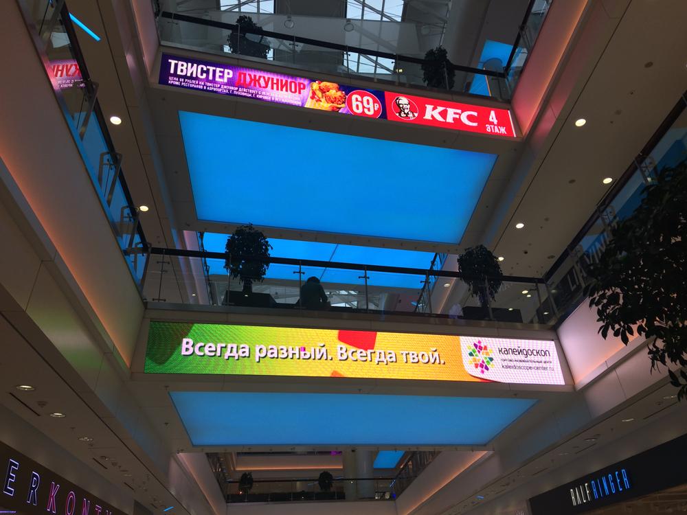 reklama_led_ekrani