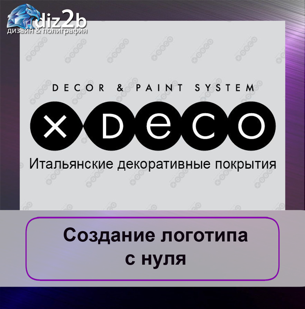 sozdanie_logotipa