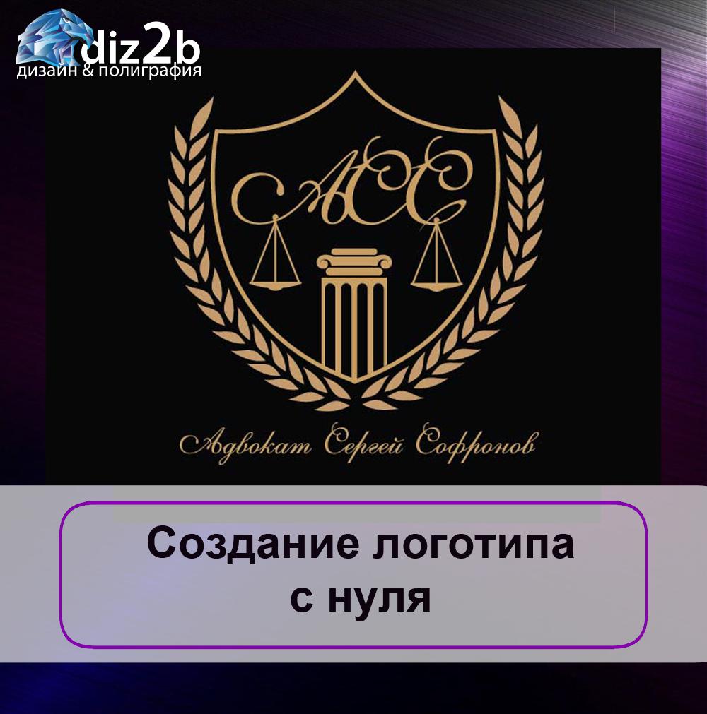 sozdanie_logotipa_1