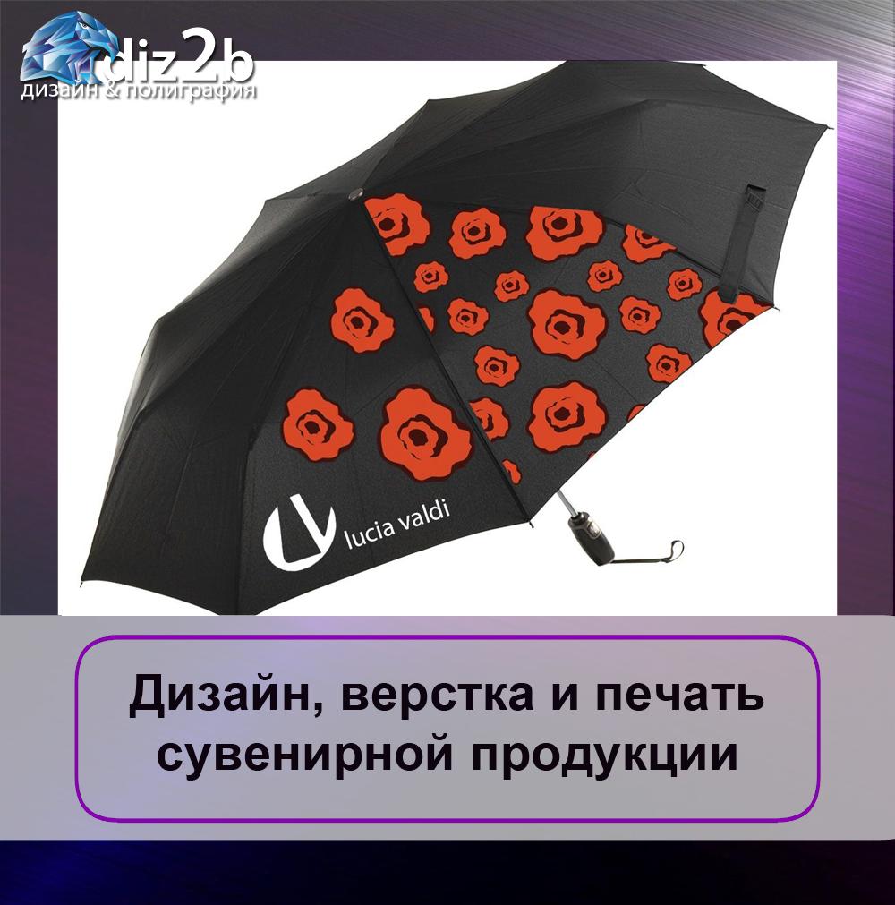 suvinirnaya_produkciya