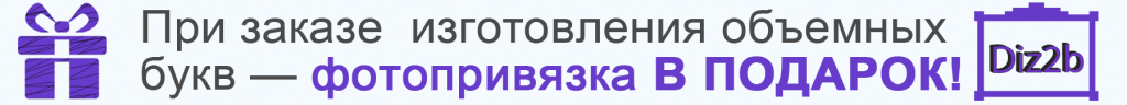 всячсясв